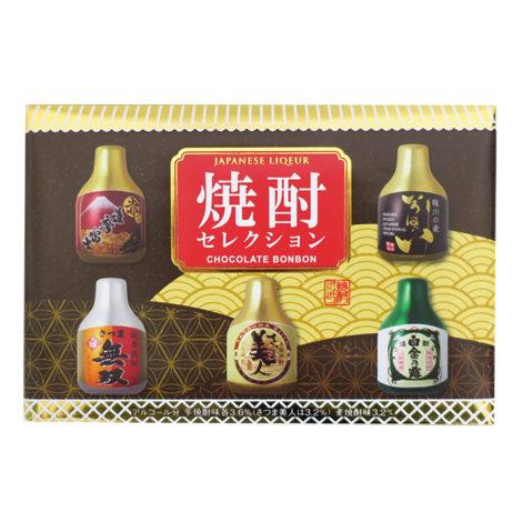 焼酎セレクション ボンボンチョコ 5個入
